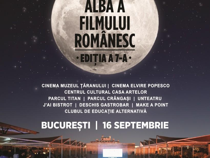 Poster Noaptea Alba a Filmului Romanesc