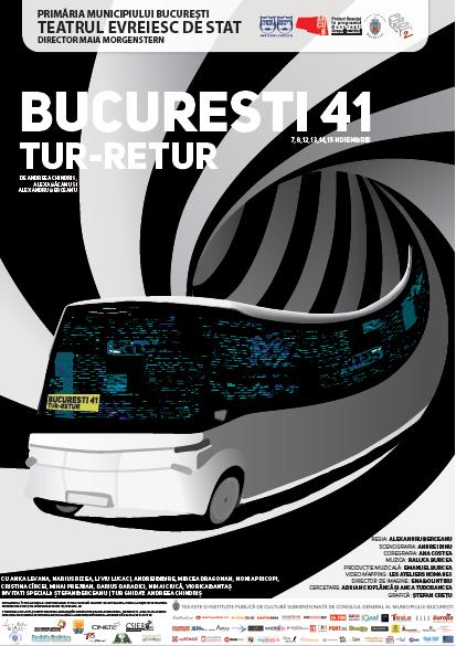 afis-bucuresti-41
